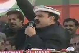 Sheikh Rasheed Speech In PTI Jalsa Chakwal – 6th January 2018