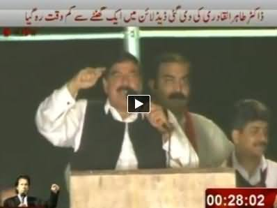 Sheikh Rasheed Speech to PTI Azadi March Dharna Islamabad - 18th August 2014
