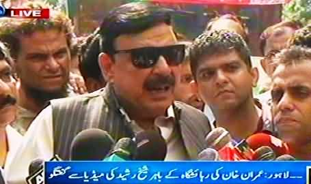 Sheikh Rasheed Talking to Media About Azadi March From Zaman Park Lahore