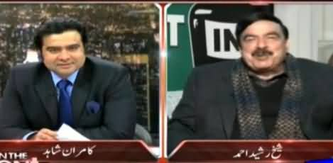 Sheikh Rasheed Telling His Personal Observation in India During Pak India Cricket Match