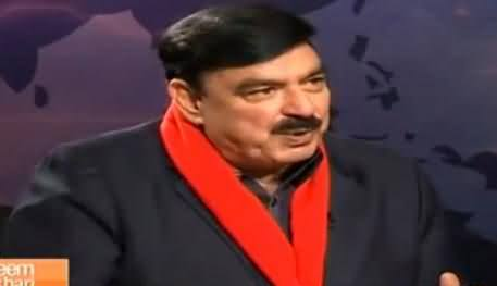 Sheikh Rasheed Telling Interesting Story of Ups And Downs of His Life