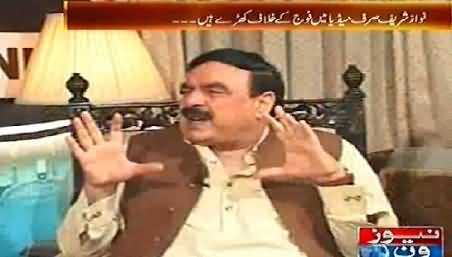 Sheikh Rasheed Telling What Asif Zardari Told Him About His Corruption