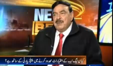 Sheikh Rasheed Telling Why America Has Banned His Entry in USA