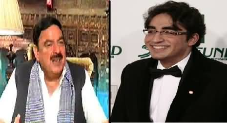 Sheikh Rasheed Telling Why He Gave Controversial Remarks About Bilawal Zardari