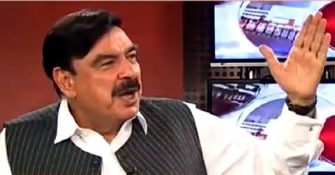Sheikh Rasheed Views on Model Ayyan Ali's Money Laundering Case