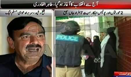 Sheikh Rasheed Views on Punjab Police Torture on PAT Workers