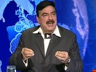 Sheikh Rasheed Views on the Failure of Dialogues Between Dr. Tahir ul Qadri and Govt