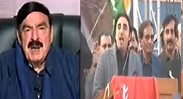 Sheikh Rasheed Warns Bilawal Not To Use Derogatory Language Against Imran Khan