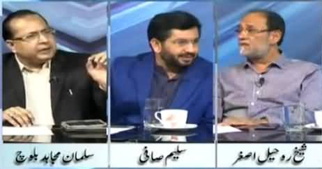 Sheikh Rohail Asghar Got Angry on Saleem Safi For Exposing PMLN in Live Show