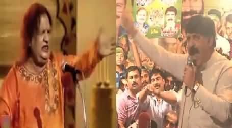 Sheikh Waqas Akram Acting Like Aziz Mian Qawal During Speech, Check His Style