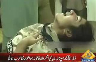 Sheikhupura: Lizard Went in the Belly of Woman Through Her Mouth While Sleeping - Crying with Pain