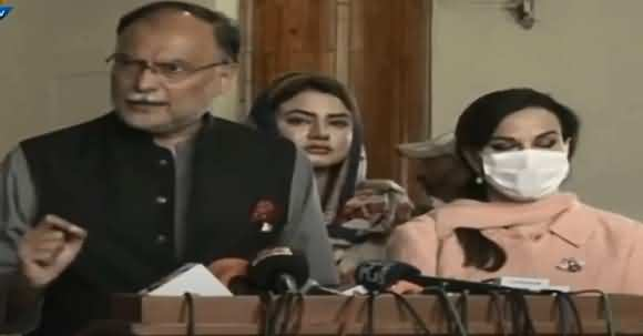Sherry Rehman, Ahsan Iqbal Joint Press Conference About Legislation On FATF