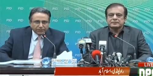 Shibli Faraz And Nadeem Babar's Joint Press Conference - 25th November 2020