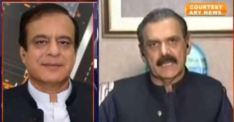 Shibli Faraz Response on General (R) Asim Saleem Bajwa's Resignation
