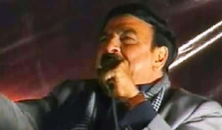 Shiekh Rasheed Ahmad Blasting Speech In PTI Jalsa, Gujranwala - 23rd November 2014