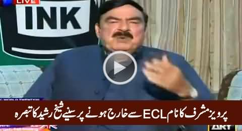 Shiekh Rasheed Analysis on Pervez Musharaf's Name Removal From ECL