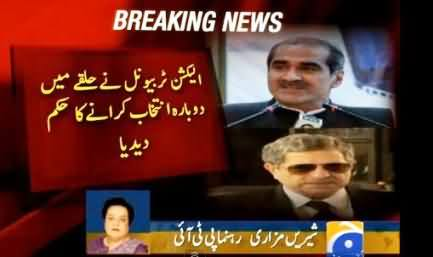 Shireen Mazari Demands Apology From Khawaja Saad Rafique After His Disqualification