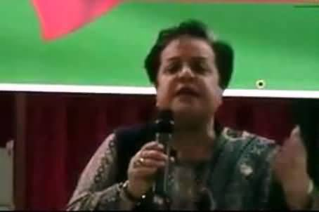 Shireen Mazari Explaining Imran Khan's Statement About Success in Operation at UK Event