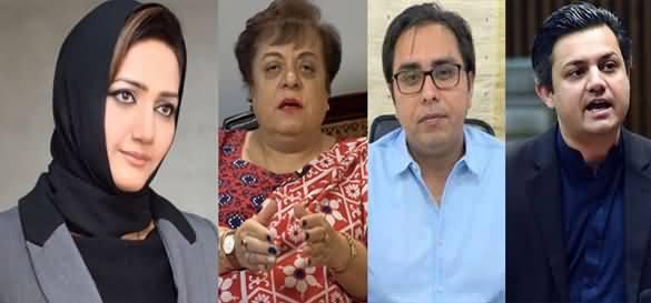 Shireen Mazari, Hammad Azhar & Shahbaz Gill Furious on Asma Sherazi's Article