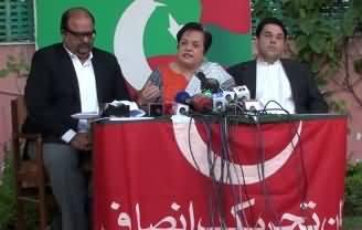 Shireen Mazari Press Conference - 27th November 2013 (PTI nominates CIA for killing civilians in Hangu drone strike)