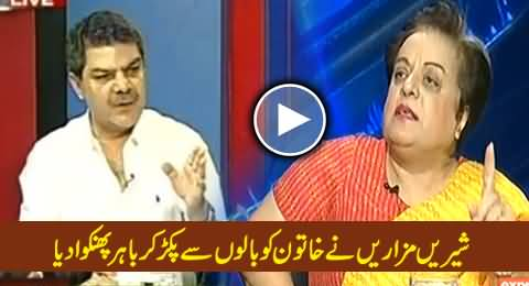 Shireen Mazari Pulls the Hair of a Woman and Throws Her Out - Mubashir Luqman