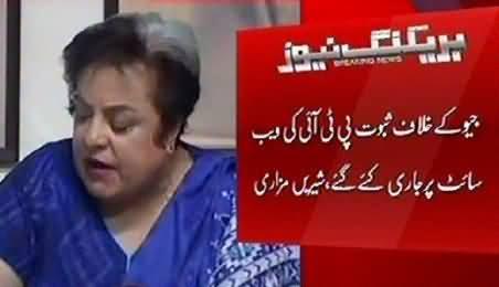 Shireen Mazari Reply to Geo News on Its Malicious Campaign Against Imran Khan