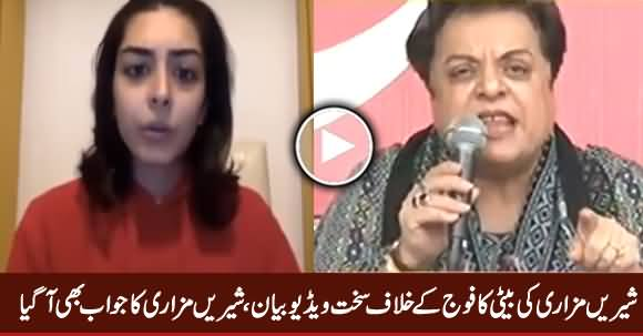 Shireen Mazari's Response on Her Daughter's Video Statement Against Army