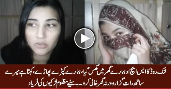 SHO Kehta Hai Mere Sath Raat Guzaro, Warna Ghar Khali Karo - Watch What These Girls Telling