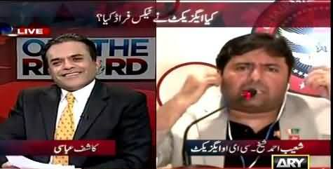 Shoaib Ahmad Indirectly Says That Geo Tv is Behind Axact Scandal