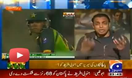 Shoaib Akhtar Badly Insulting and Criticizing Pakistani Team After Losing Match Against South Africa