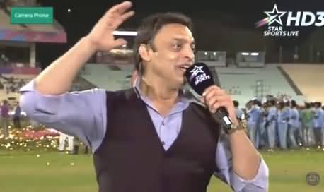 Shoaib Akhtar Funny Comments When Westindies Players Were Celebrating