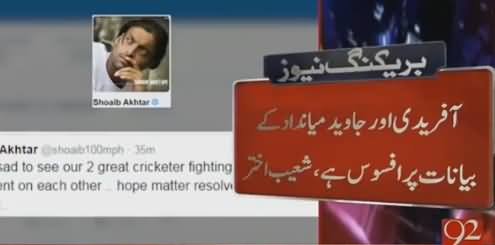 Shoaib Akhtar Tweets on Fight Between Shahid Afridi and Javed Miandad