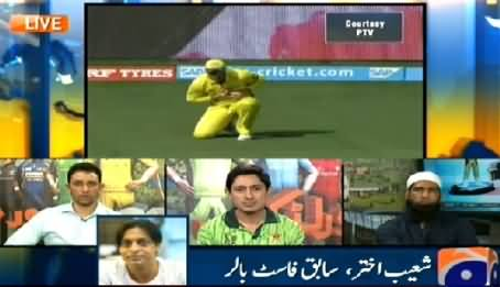 Shoaib Akhtar Views on Pakistani Team's Performance in Today's Match