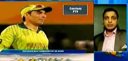 Shoaib Akhtar Views on the Performance of Pakistani Team Against Zimbabwe