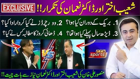 Shoaib Akhtar Vs Dr. Nauman Riaz - Mansoor Ali Khan Shares Details After Talking To Both