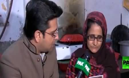 Shoaib's Mother Telling How Punjab Police Killed His Son in Kasur