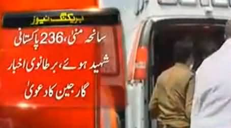 Shocking News: 236 Pakistanis Embraced Martydom in Mina Incident - Guardian Claims