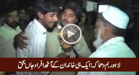 Shocking News: Eight Members of Same Family Killed in Lahore Blast