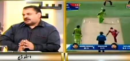Shocking Revelation About Moin Khan's Links with Indian Bookies & Najam Sethi's Reality