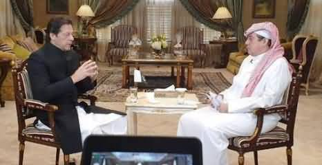 Short Clip of PM Imran Khan's Interview to Al-Arabia News Channel