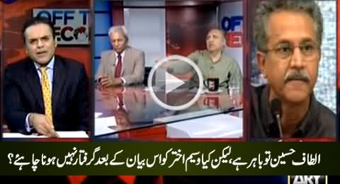 Should Waseem Akhtar Be Arrested After This Statement, Watch What He Is Saying