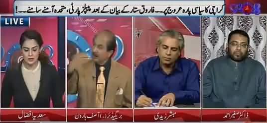 Shukar Hai Aap Nay Mujhe RAW Ka Agent Nahi keha :- Mubasher Zadi To Brig. (R) Asif Haroon