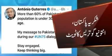 Shukria Pakistan - UN Secretary-General Antonio Guterres Tweets After Completing Pakistan visit