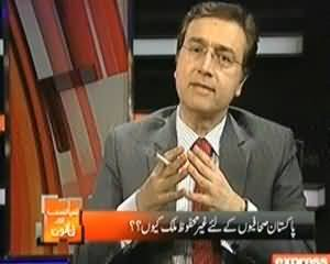 Siasat Aur Qanoon (Attacks on Journalism Are Shameful) – 19th April 2014
