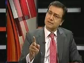 Siasat Aur Qanoon (Bhutto Murder Through Judiciary, What is Reality?) – 4th April 2014