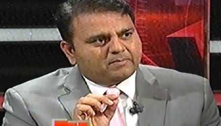 Siasat Aur Qanoon (Imran Khan Allegations Against Geo) - 17th May 2014