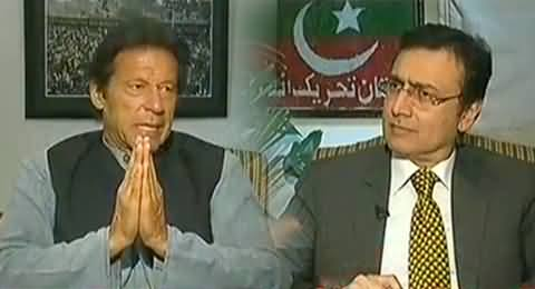 Siasat Aur Qanoon (Imran Khan Exclusive Interview with Moeed Pirzada) - 9th May 2014