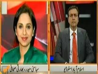 Siasat Aur Qanoon (Indian Elections, Who Will Be Next PM) - 7th April 2014