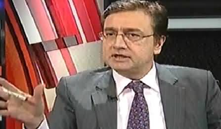 Siasat Aur Qanoon (Is Democracy A Name of Civil Govt?) - 18th May 2014
