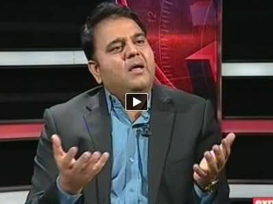 Siasat Aur Qanoon (One Channel is Misusing Freedom of Press) – 25th April 2014